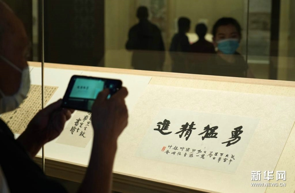 """上海博物馆举办""""万年长春""""特展"""