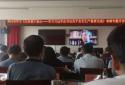 邓州市积极开展安全生产月活动