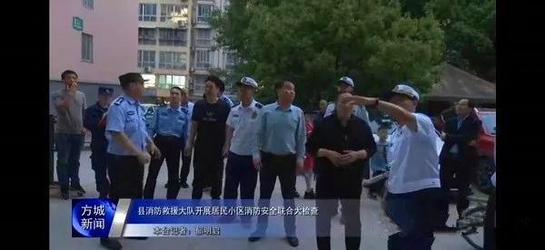 """南阳消防支队打造立体化宣传模式 拒绝电动车""""进楼入户"""""""