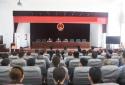 柘城县法院召开专题会议深入学习贯彻楼阳生、刘跃进同志重要讲话精神