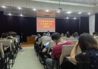 """郑州丰庆路街道:""""三全""""实干作风做推力  为卫生城市复审提速添动力"""