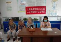 直播寻亲,太康县救助站为26名受助人员找家人