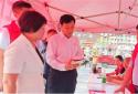 周口西华新的社会阶层人士惠民志愿服务活动启动