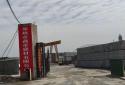邓州市桑庄镇纪委开展:访百企解难题 优化营商环境