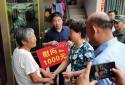 周口市退役军人事务局领导赴太康县慰问烈士家属