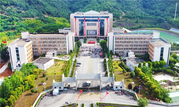 南阳职业学院举行建校十周年庆典大会
