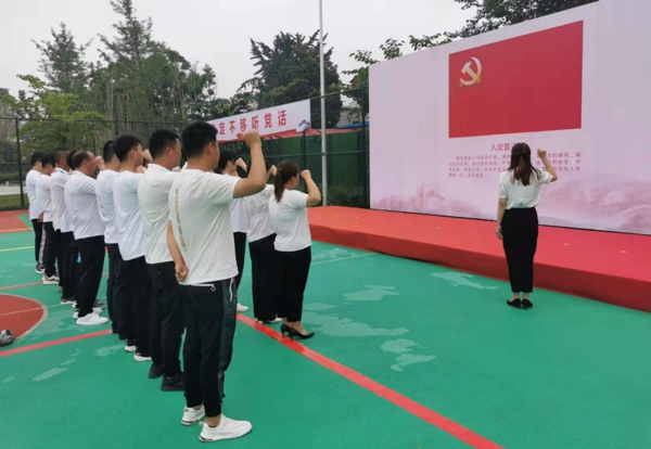 汝南县罗店镇隆重举行新发展党员入党集体宣誓活动