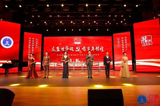 河南省直律师事务所举行庆祝中国共产党成立100周年歌唱比赛