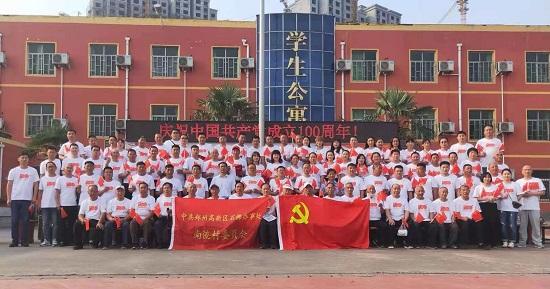 南流村党委成功举办庆祝建党100周年诗歌朗诵暨七一表彰大会