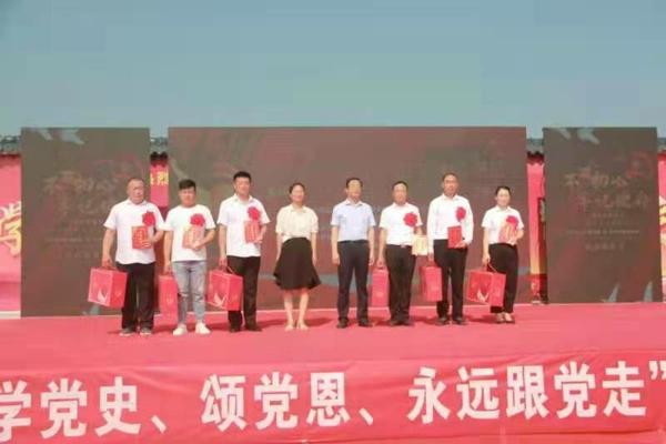 """汝南县金铺镇庆祝建党100周年暨迎""""七一""""表彰大会"""