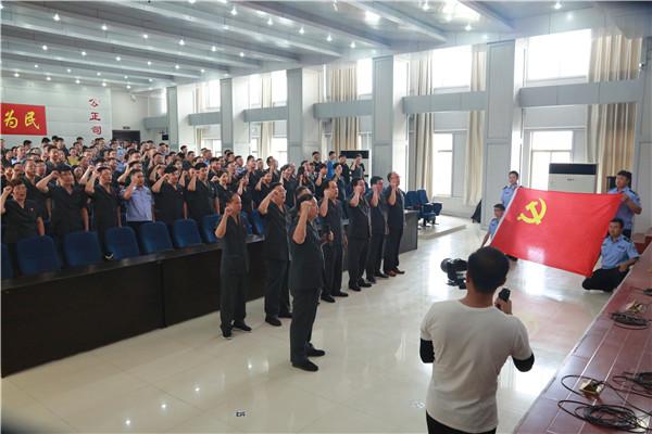 """镇平县法院召开庆祝中国共产党成立100周年暨""""七一""""表彰大会"""