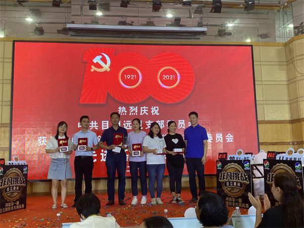 郑州童瞳眼科医院荣获河南省第一届目立康杯非凡挑战赛季军