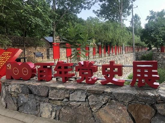 河南省学生安全救助基金会集体参观百年党史展