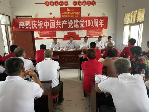 """汝南县罗店镇双庙村举行庆祝建党100周年暨""""七一""""表彰大会"""