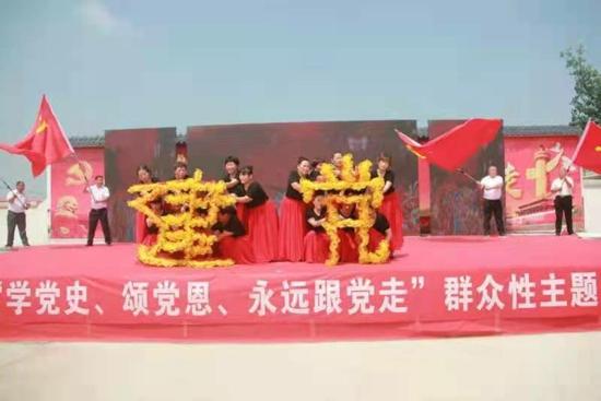 汝南县金铺镇举行喜迎七一全民健身广场舞大赛