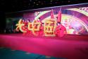 放下锄头当演员,太康朱口农民赛文艺庆祝建党100周年