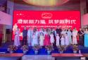 河南多地新阶层人士举办文艺汇演庆祝建党100周年