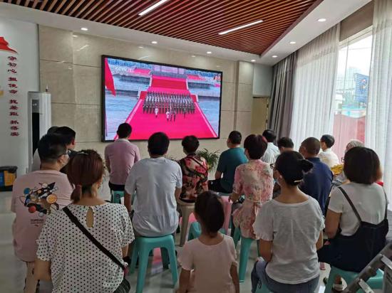 欢欣鼓舞看盛会 振奋精神谋发展——郑州丰庆路街道组织收听收看庆祝中国共产党成立100周年大会盛况
