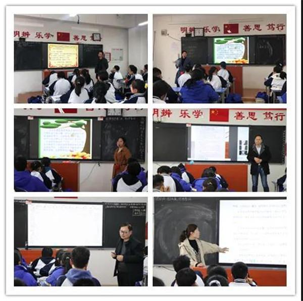 南阳市第六完全学校高级中学主题教育活动