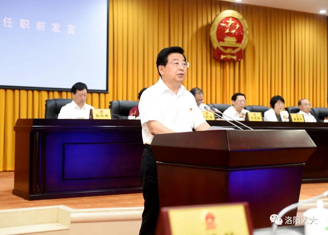 徐衣显任洛阳市人民政府代理市长