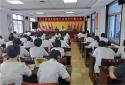内乡县城关镇第九次妇女代表大会胜利召开