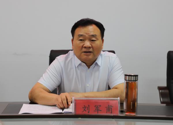 """杨靖宇将军纪念馆举行""""河南省红色教育基地"""" 揭牌仪式"""