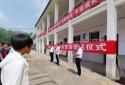 汝南县罗店镇开展防溺水教育宣传进校园活动