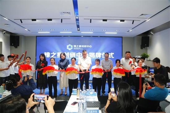 """豫之星创研中心致力打造中国农资行业的""""黄埔军校"""""""