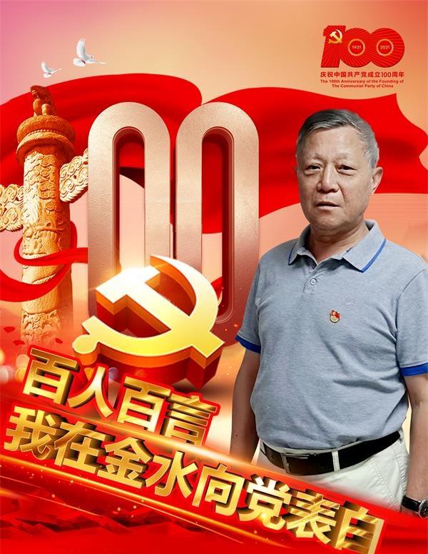 肖建国:不忘初心,兵心依旧,努力为党和人民争取更大光荣!