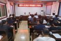 邓州市房管中心:深入开展防范治理电信网络诈骗宣传