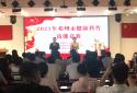 邓州市健康科普技能竞赛圆满收官
