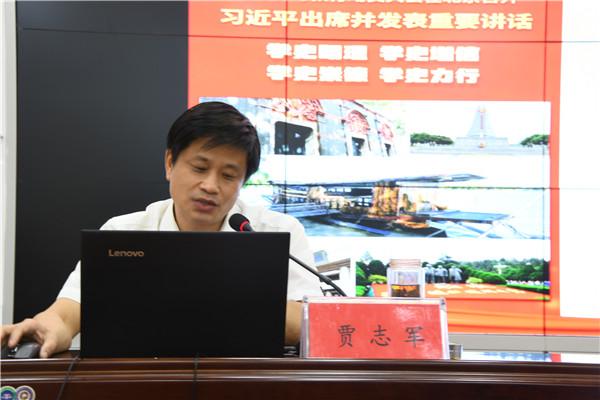 南召农商银行组织开展党史教育学习主题讲座