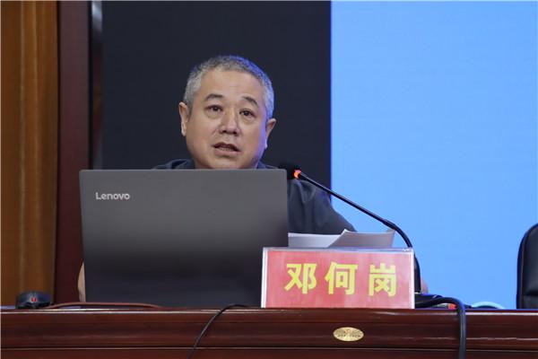 南阳宛城区法院召开信息化工作推进会