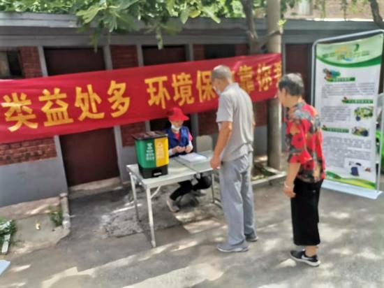 河南森贝特联合联合郑州市林山寨街道开展垃圾分类宣传活动