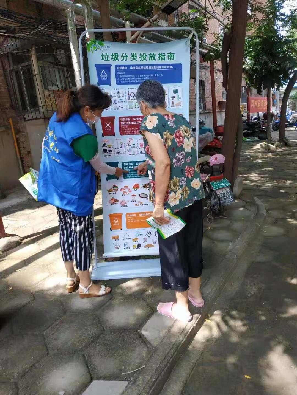 河南森贝特联合联合郑州市三官庙街道开展垃圾分类宣传活动