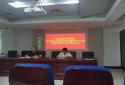 民权县医疗保障局传达贯彻全县群众身边腐败不正之风问题集中整治工作推进会议