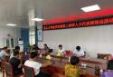 汝南县人大常委会对罗店镇人大代表联络站第二季度工作进行考核