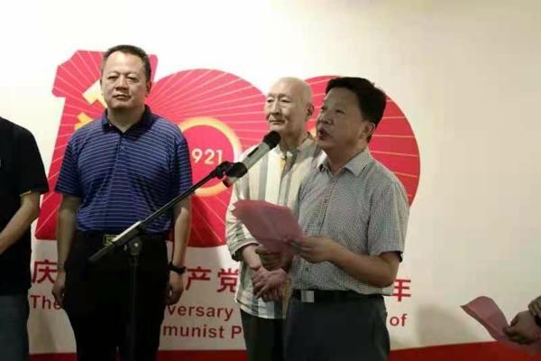 """""""百年征程——庆祝中国共产党建党100周年""""书法展在郑州举行"""