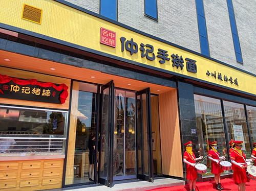 新店开业双升级,让河南快餐慢下来