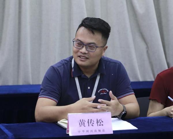 中华网河南频道与郑州高新区新联会举行联席会议 专题学习习<span class=