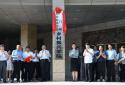 三门峡职业技术学院乡村振兴学院揭牌