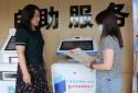 河南太康:这里的企业注册更快了!