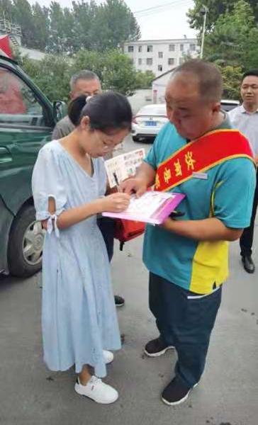 汝南县首封高考录取通知书来自清华