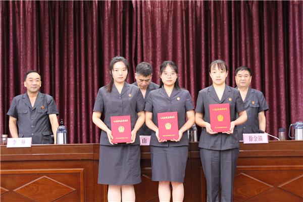 社旗县法院召开2021年上半年工作总结大会