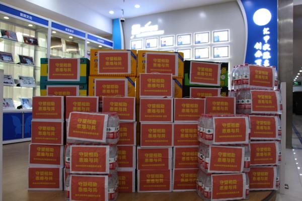 郑州市中科甲状腺医院向受灾群众捐赠生活应急物资