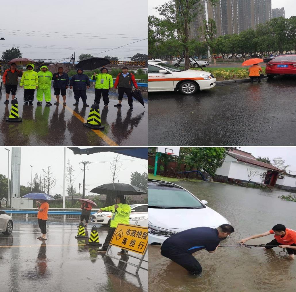 温暖救援驻防护 平安产险焦作中心支公司积极应对暴雨灾害
