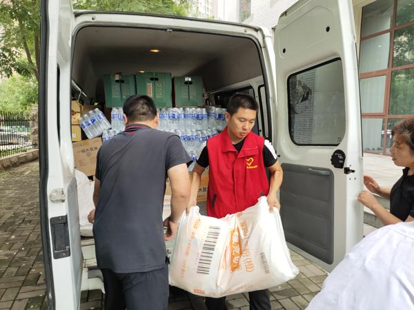 驻马店市残联捐赠生活物资驰援省残疾人综合服务中心残疾学员