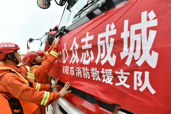 南阳救援支队调集抗洪抢险突击队60人救援郑州