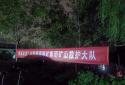 """鲁豫同心!山东救援队 为丰庆人排""""忧""""患解""""难""""题"""