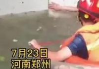 郑州一男子被困积水车库三天三夜,如何最终生还?
